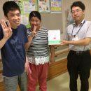 西日本豪雨義援金 ご協力ありがとうございました!