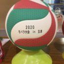 「第21回冬パラバレーボール選手権大会」に出場!